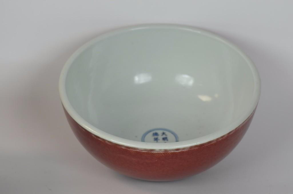 Chinese Red Glaze Dragon Bowl - 6