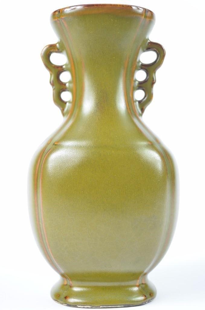 Chinese Tea Dust Glaze Porcelain Vase