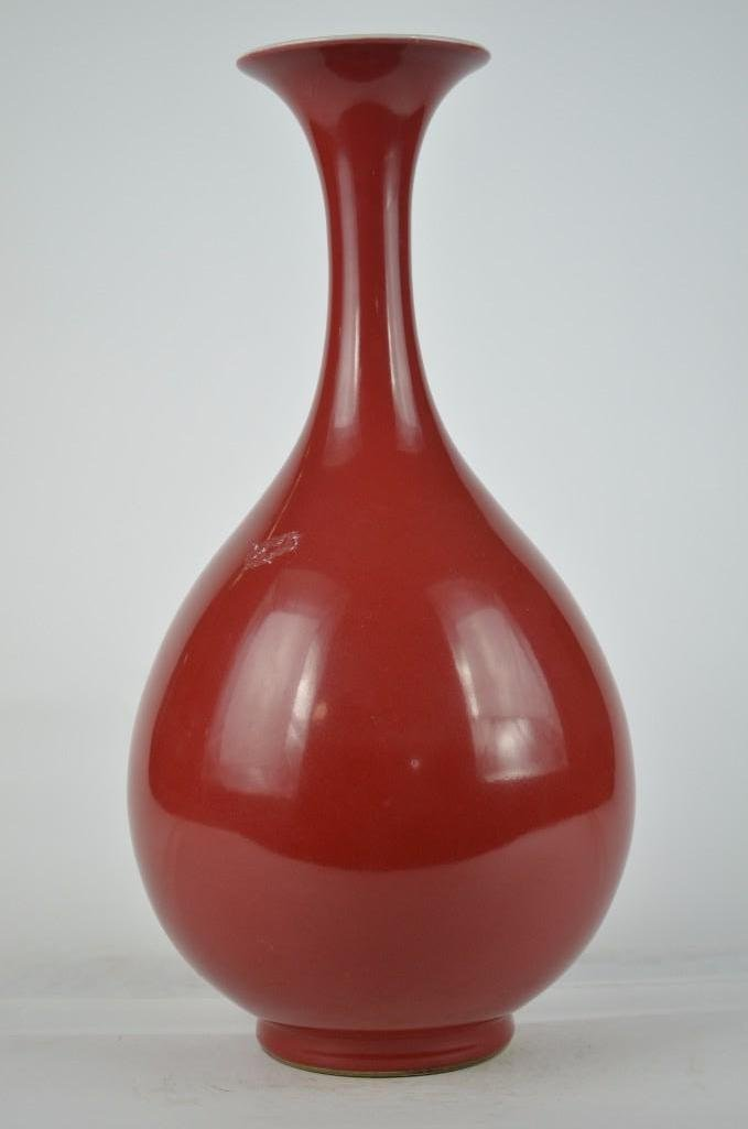 Chinese Red Glaze Porcelain Vase - 3