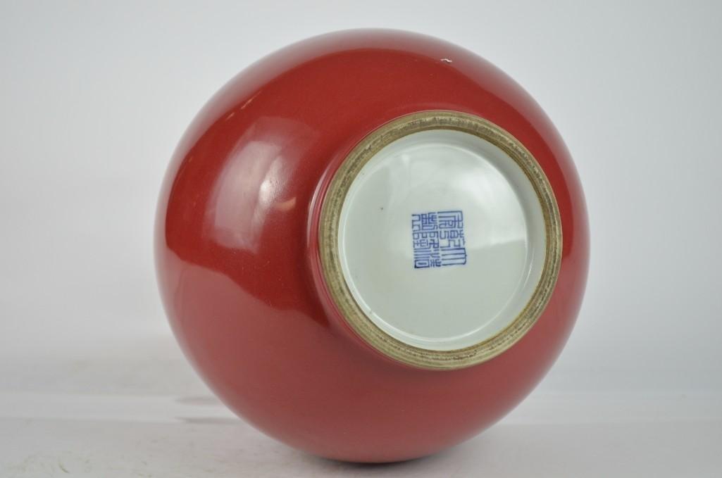 Chinese Red Glaze Porcelain Vase - 6