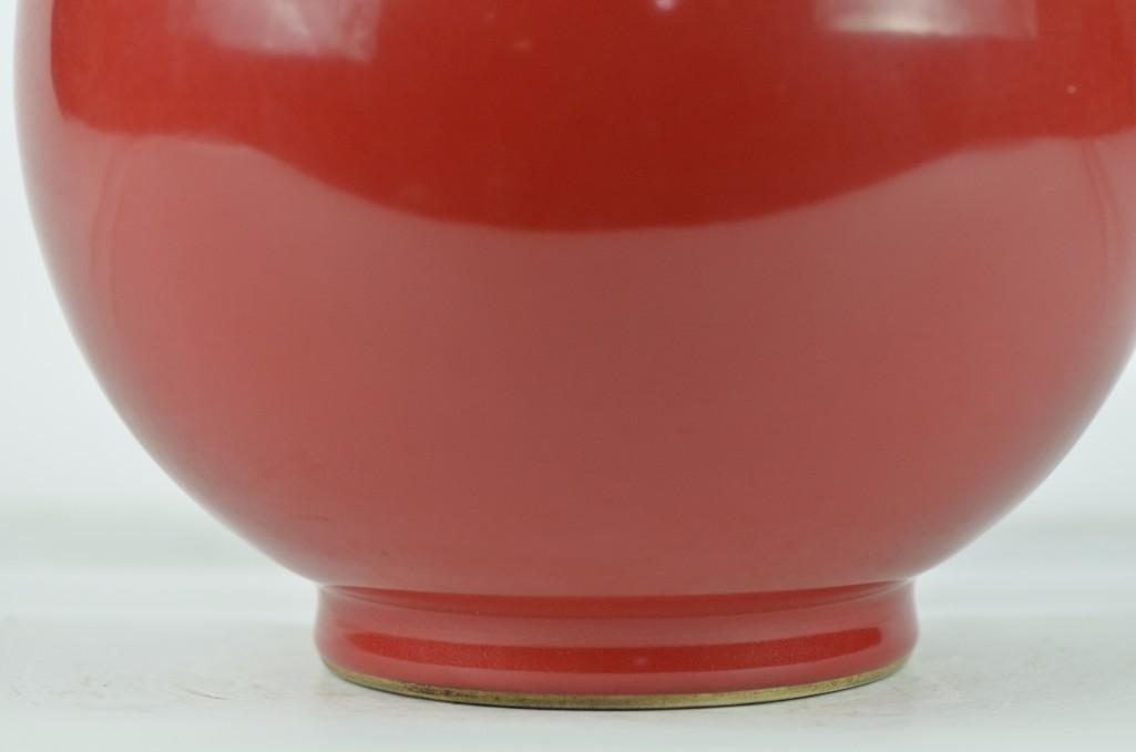 Chinese Red Glaze Porcelain Vase - 9
