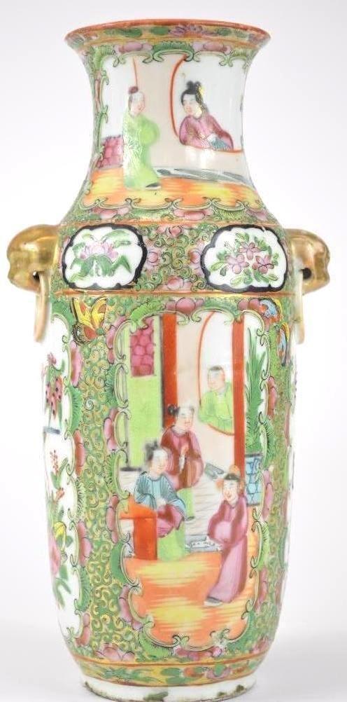 Chinese Famille Rose Porelain Vase