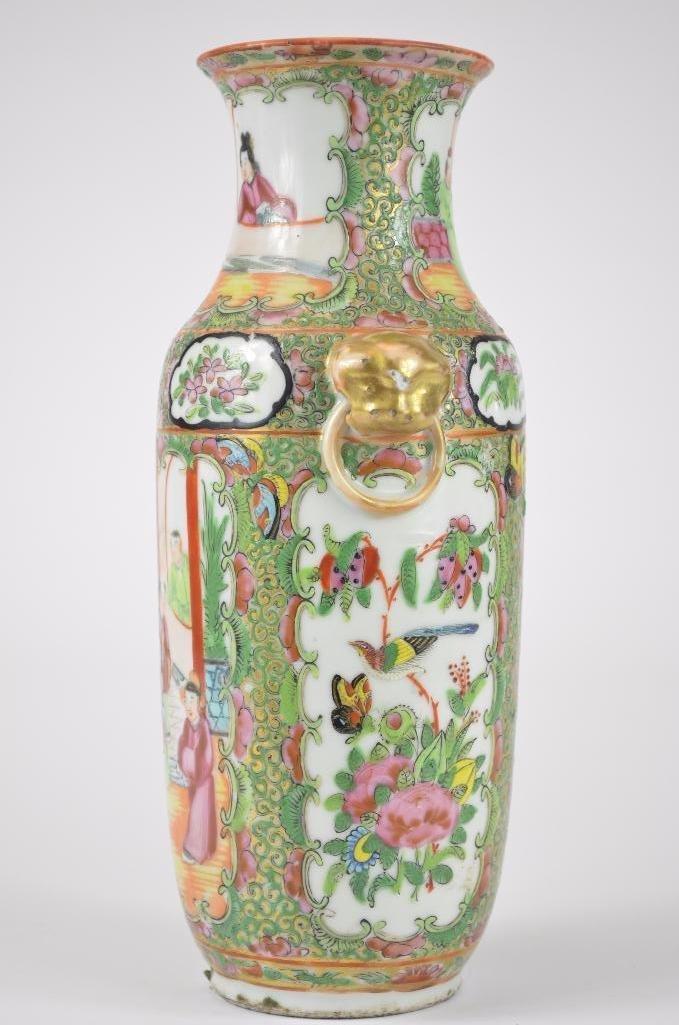 Chinese Famille Rose Porelain Vase - 2