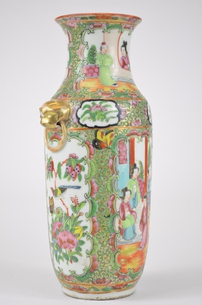 Chinese Famille Rose Porelain Vase - 3