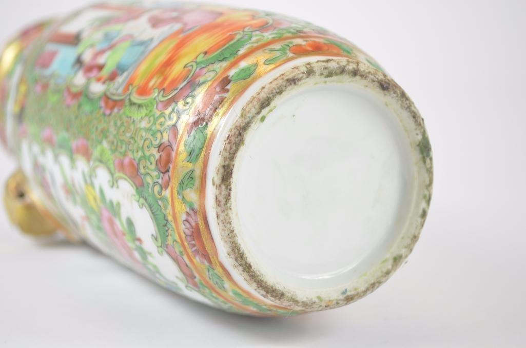 Chinese Famille Rose Porelain Vase - 6