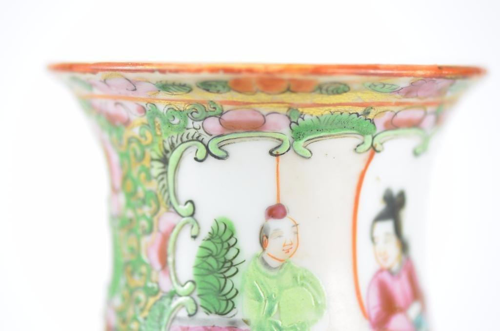 Chinese Famille Rose Porelain Vase - 7