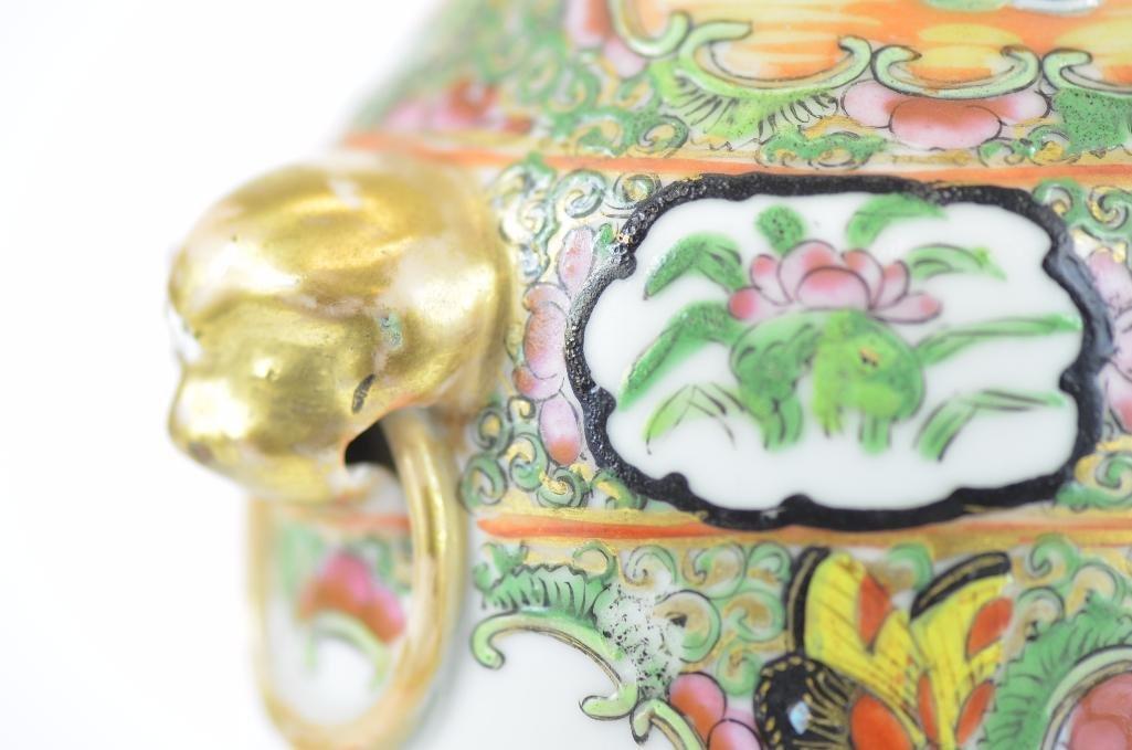 Chinese Famille Rose Porelain Vase - 8