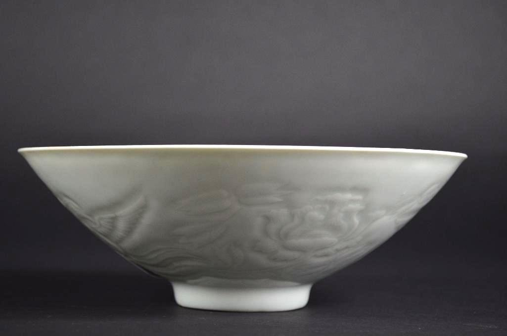 Chinese White Glaze Bowl with Incised Decoration - 2