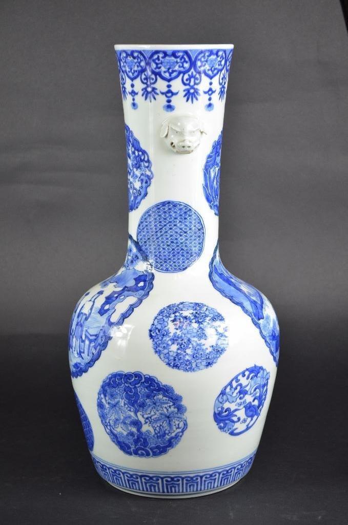 Chinese Underglaze Blue & White Porcelain Vase - 2
