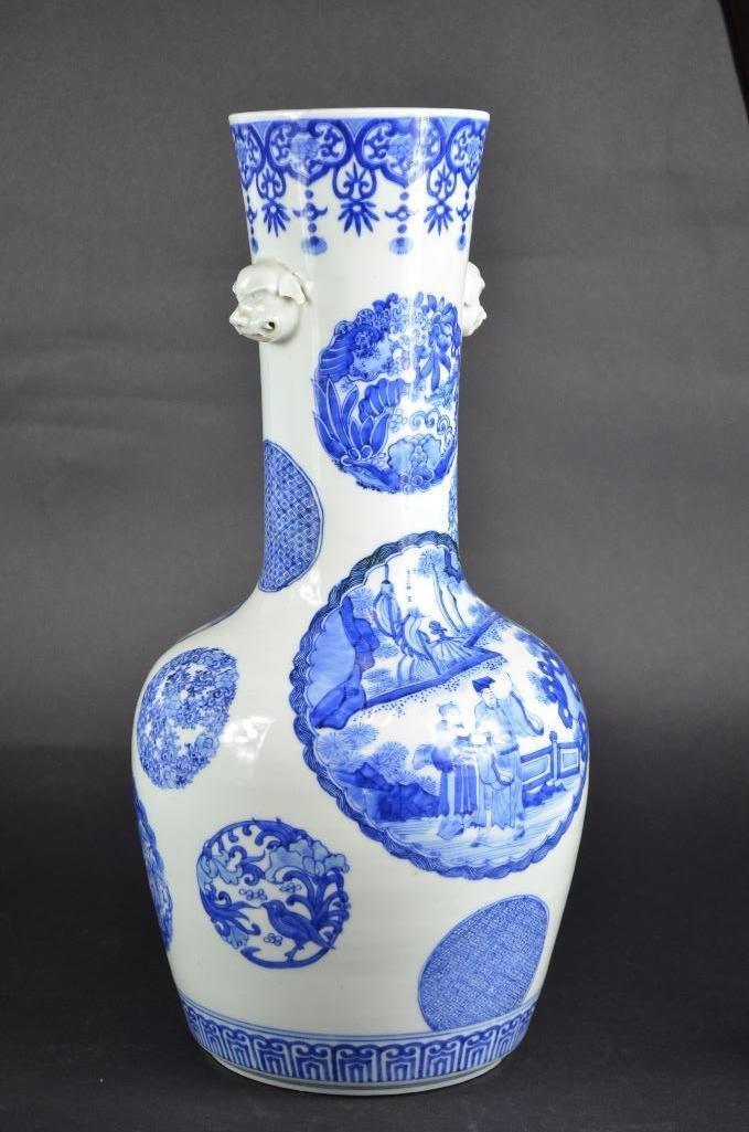 Chinese Underglaze Blue & White Porcelain Vase - 3