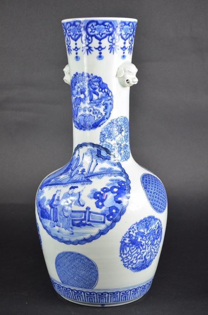 Chinese Underglaze Blue & White Porcelain Vase - 4