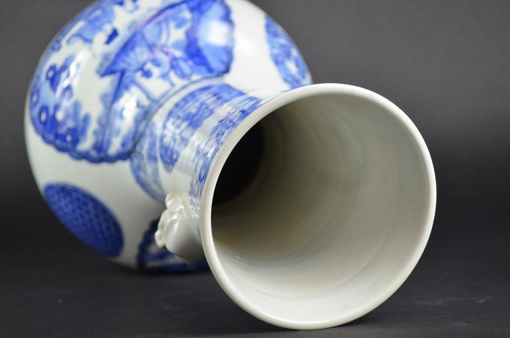 Chinese Underglaze Blue & White Porcelain Vase - 5