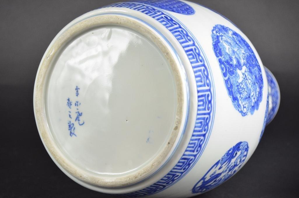 Chinese Underglaze Blue & White Porcelain Vase - 6