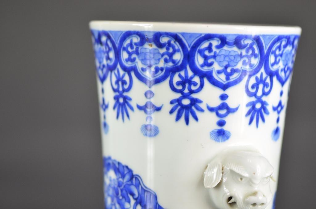 Chinese Underglaze Blue & White Porcelain Vase - 7