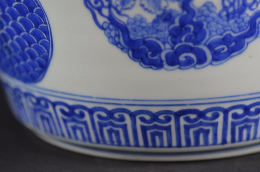 Chinese Underglaze Blue & White Porcelain Vase - 9