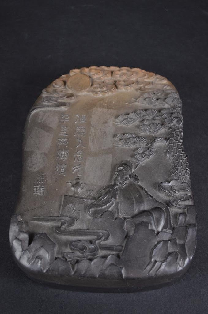 Chinese Covered Box/Inkstone