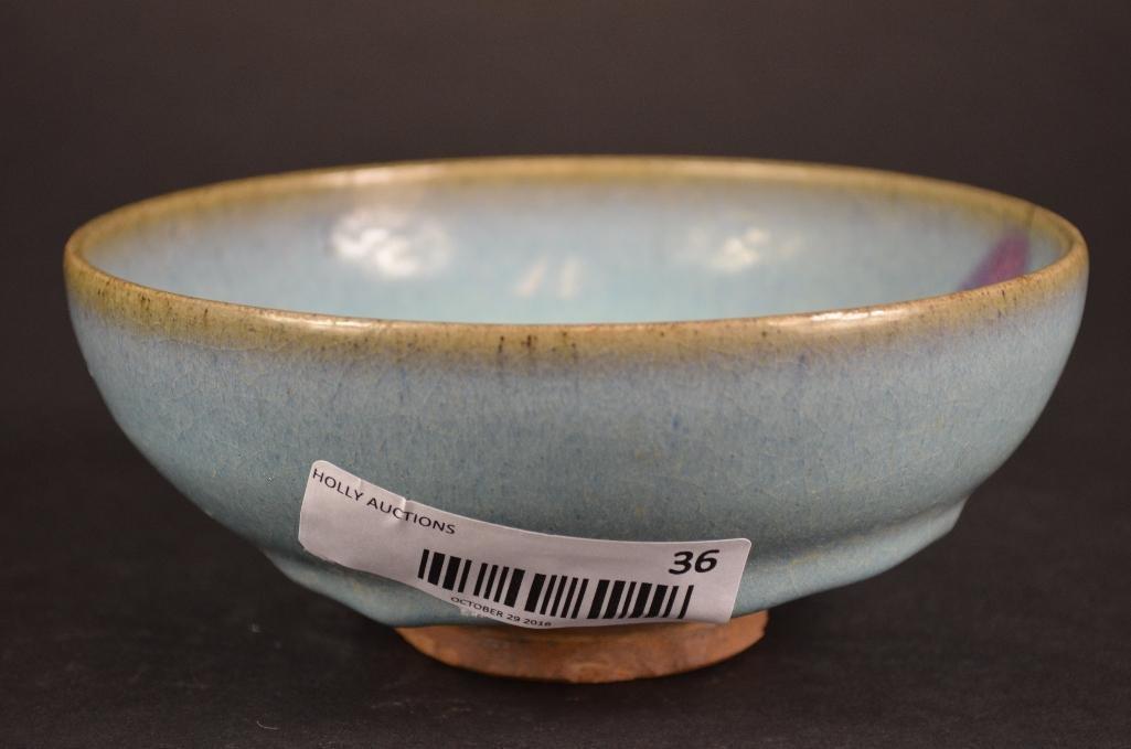 Chinese Junyao Glaze Bowl - 2