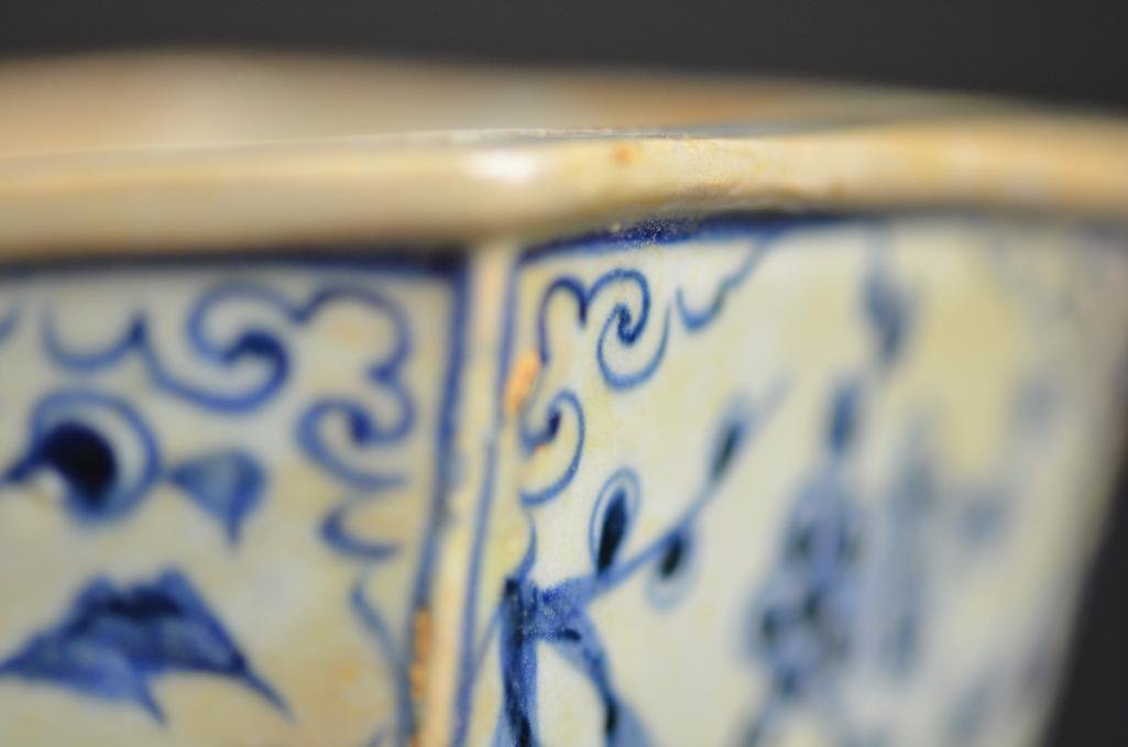 Chinese Blue & White Planter - 7