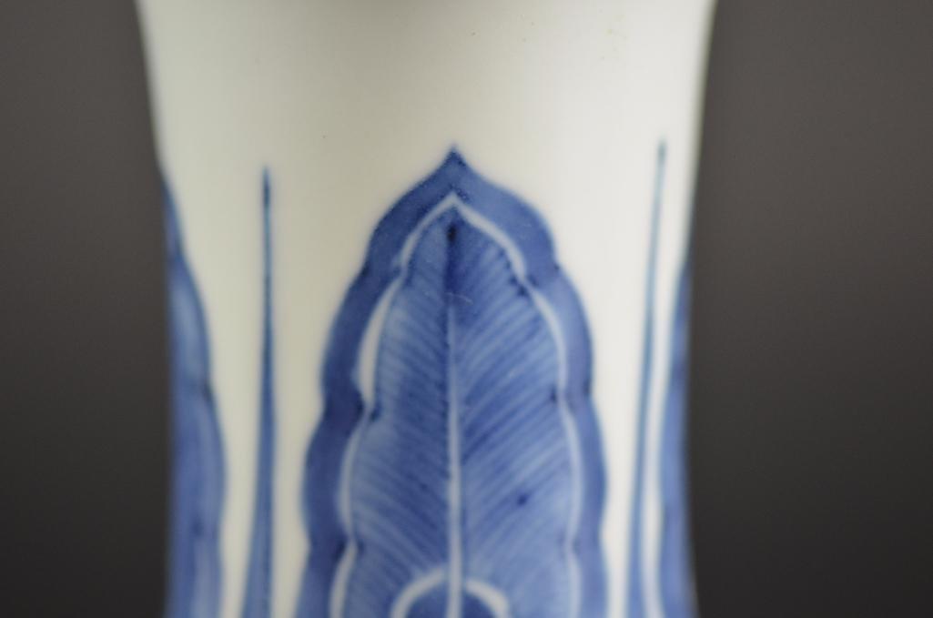 Chinese Blue & White Vase - 7