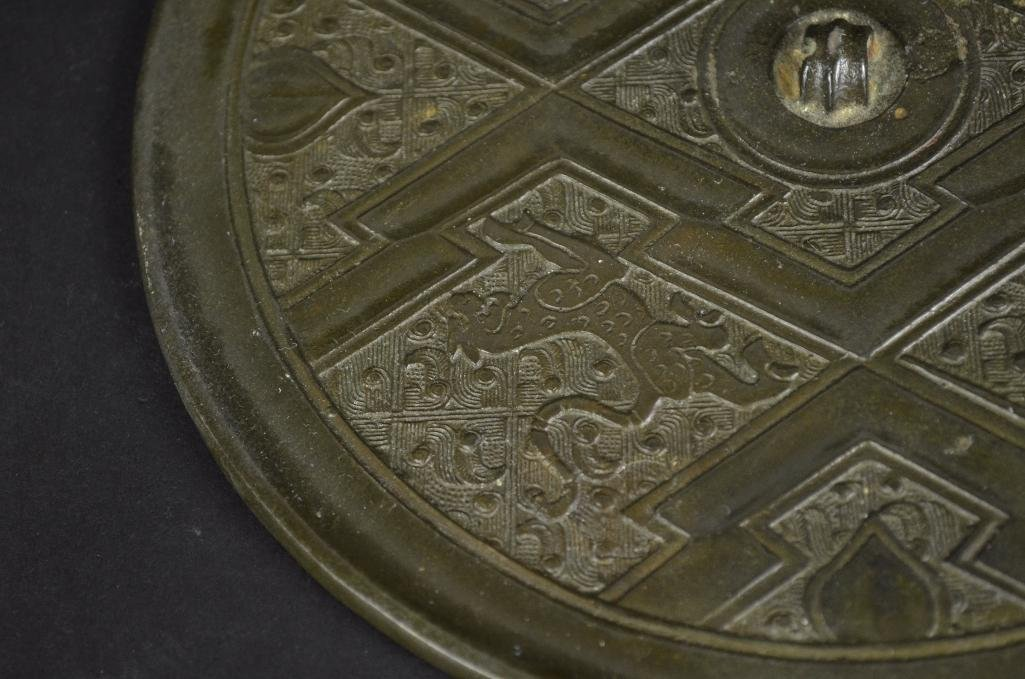Chinese Bronze Mirror - 5