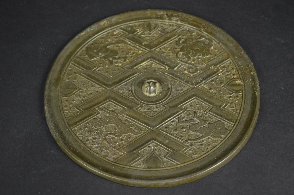 Chinese Bronze Mirror - 9