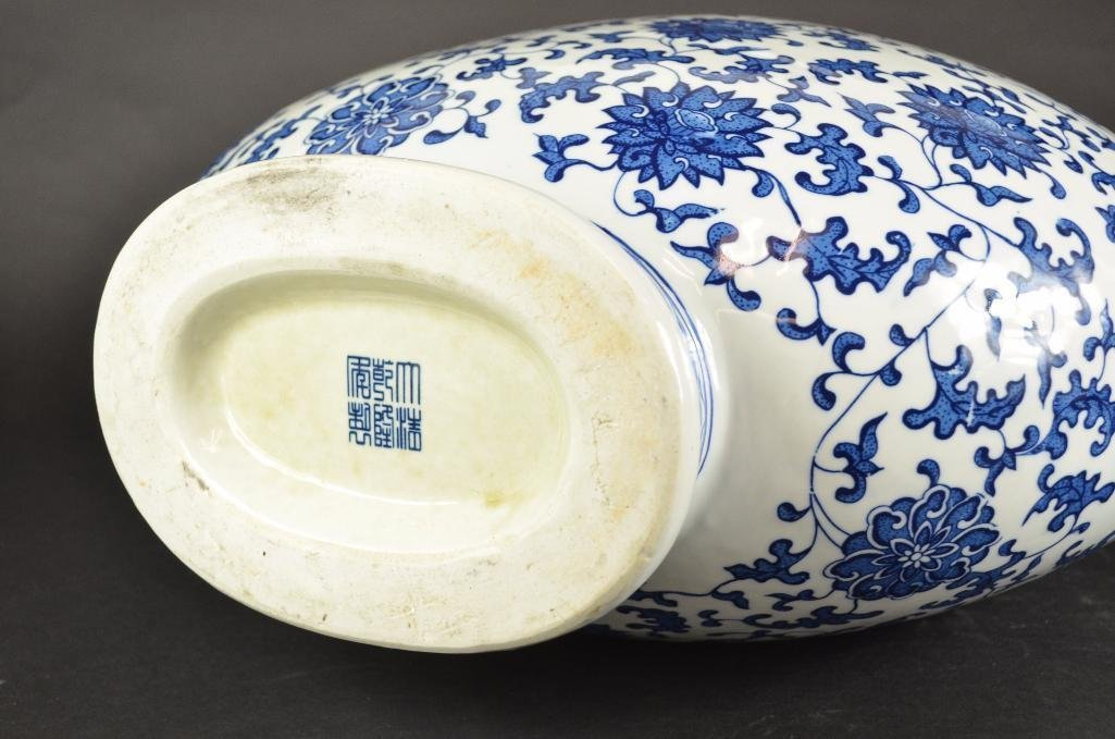Large Chinese Blue & White Moonflask - 8