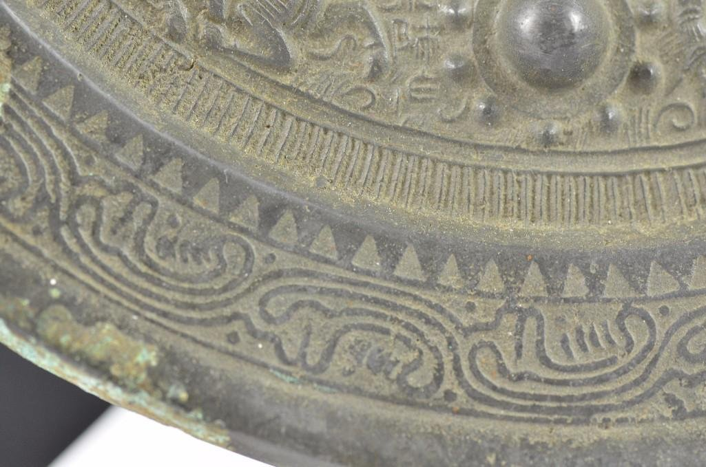 Chinese Bronze Mirror - 7
