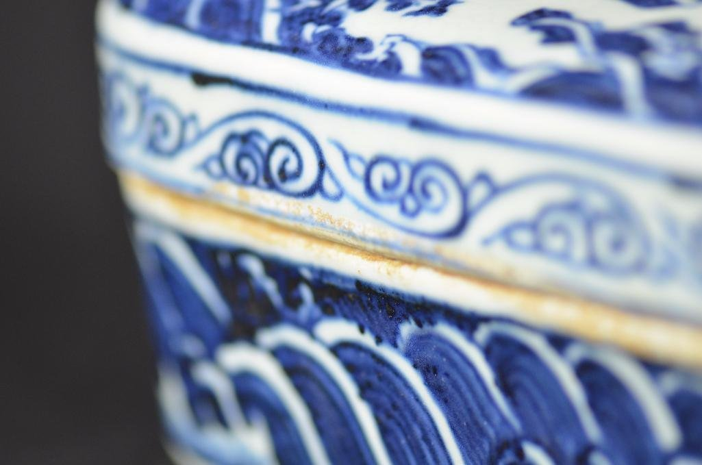 Chinese Blue & White Lidded Pen Box - 7