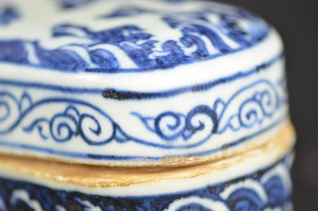 Chinese Blue & White Lidded Pen Box - 8