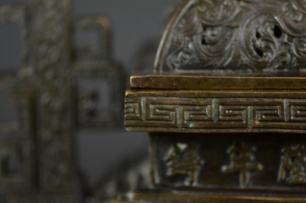 Chinese Bronze Censer - 8