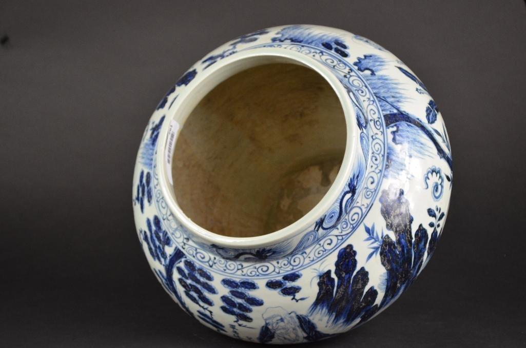 Chinese Blue & White Vase - 5