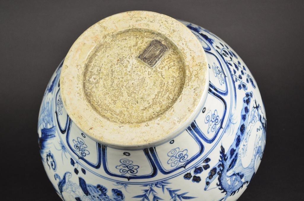 Chinese Blue & White Vase - 6