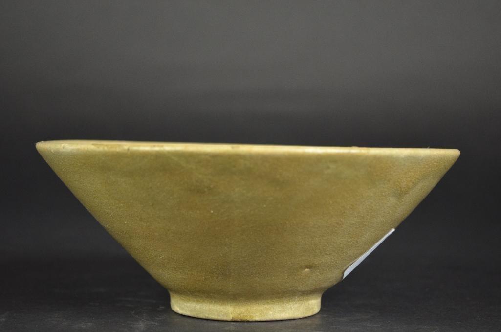 Chinese Celadon Glaze Porcelain Bowl - 2