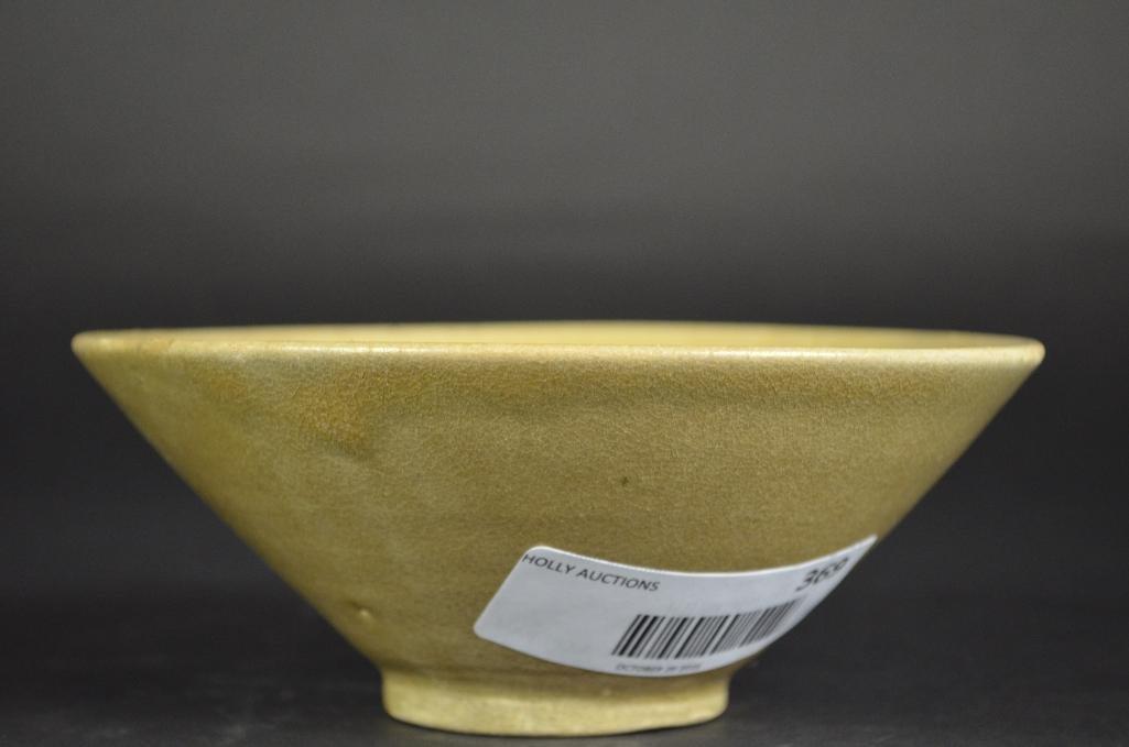 Chinese Celadon Glaze Porcelain Bowl - 3