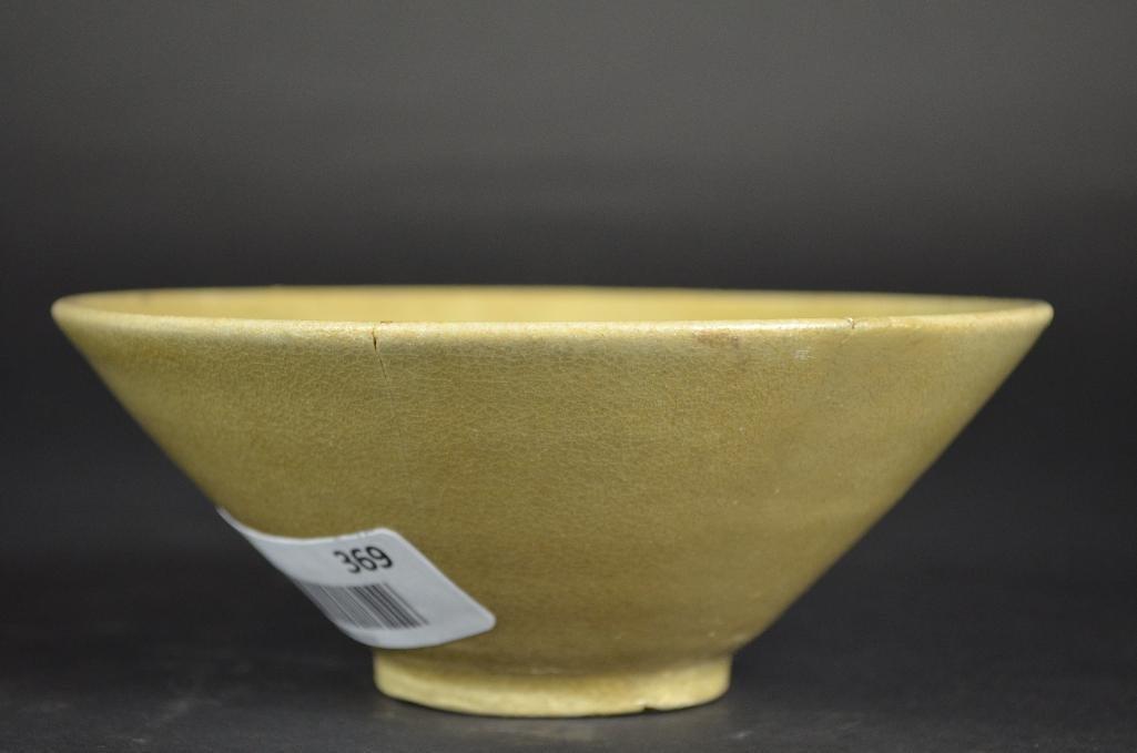 Chinese Celadon Glaze Porcelain Bowl - 4