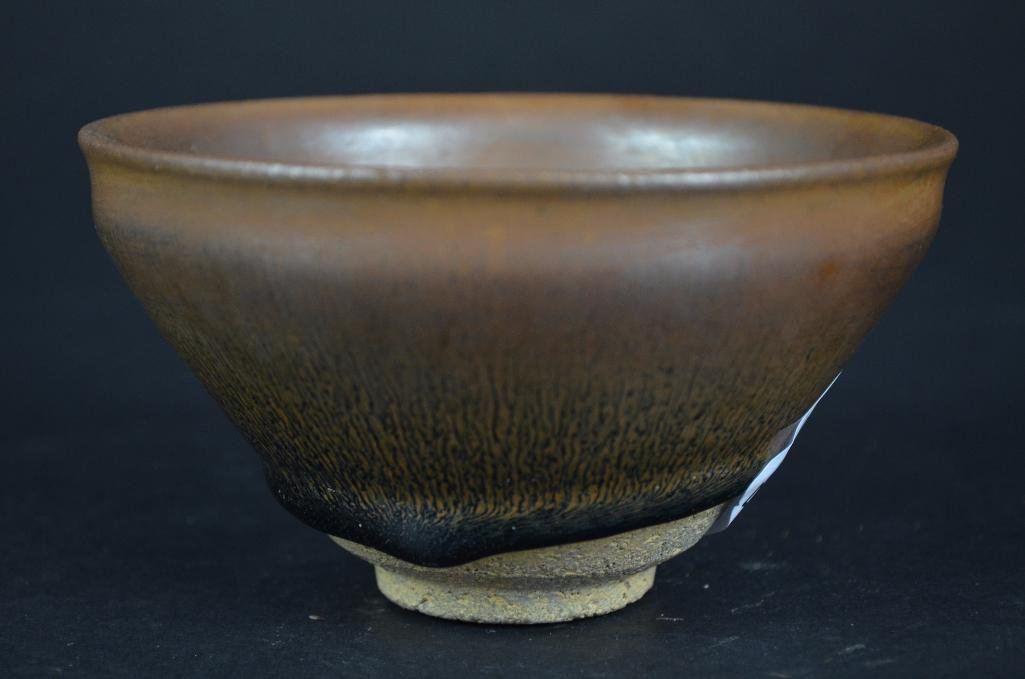 Chinese Hare Fure Glaze Bowl - 2