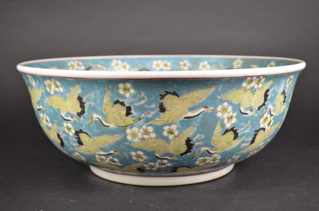 Chinese Pale Blue Ground Porcelain Bowl