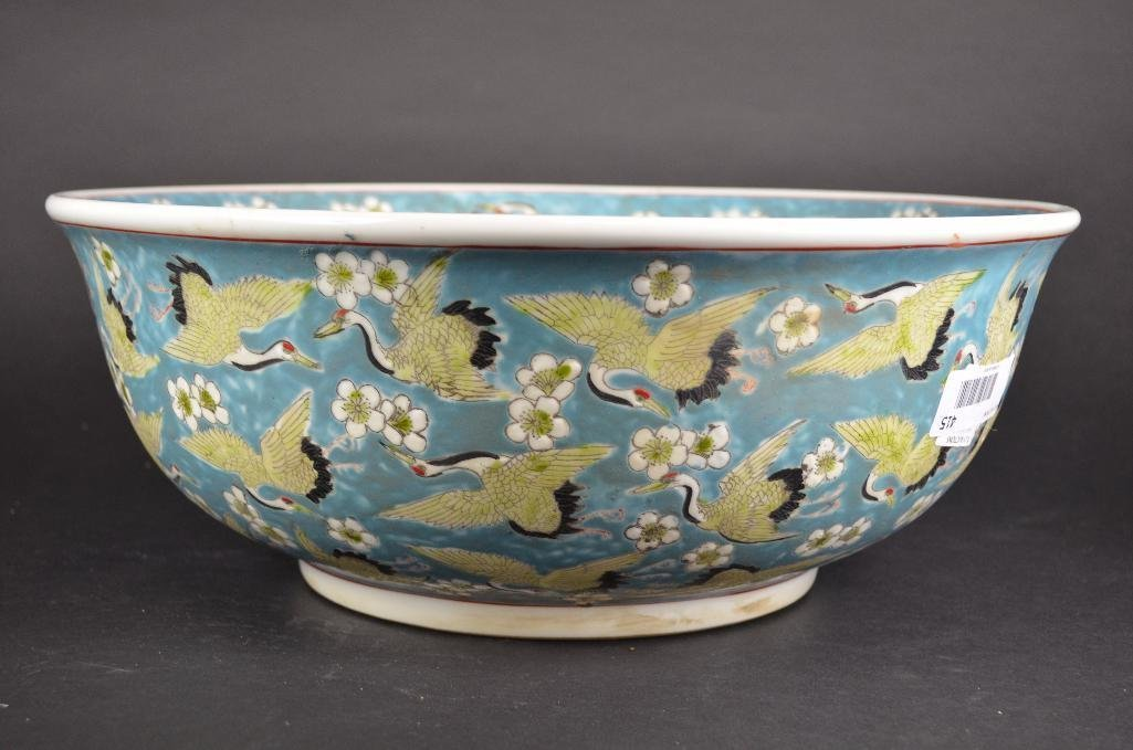 Chinese Pale Blue Ground Porcelain Bowl - 4
