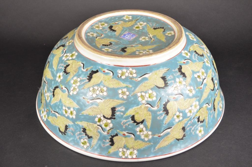 Chinese Pale Blue Ground Porcelain Bowl - 6