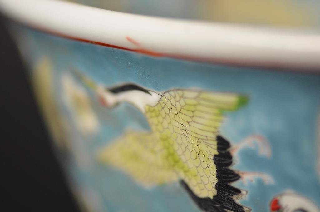 Chinese Pale Blue Ground Porcelain Bowl - 7