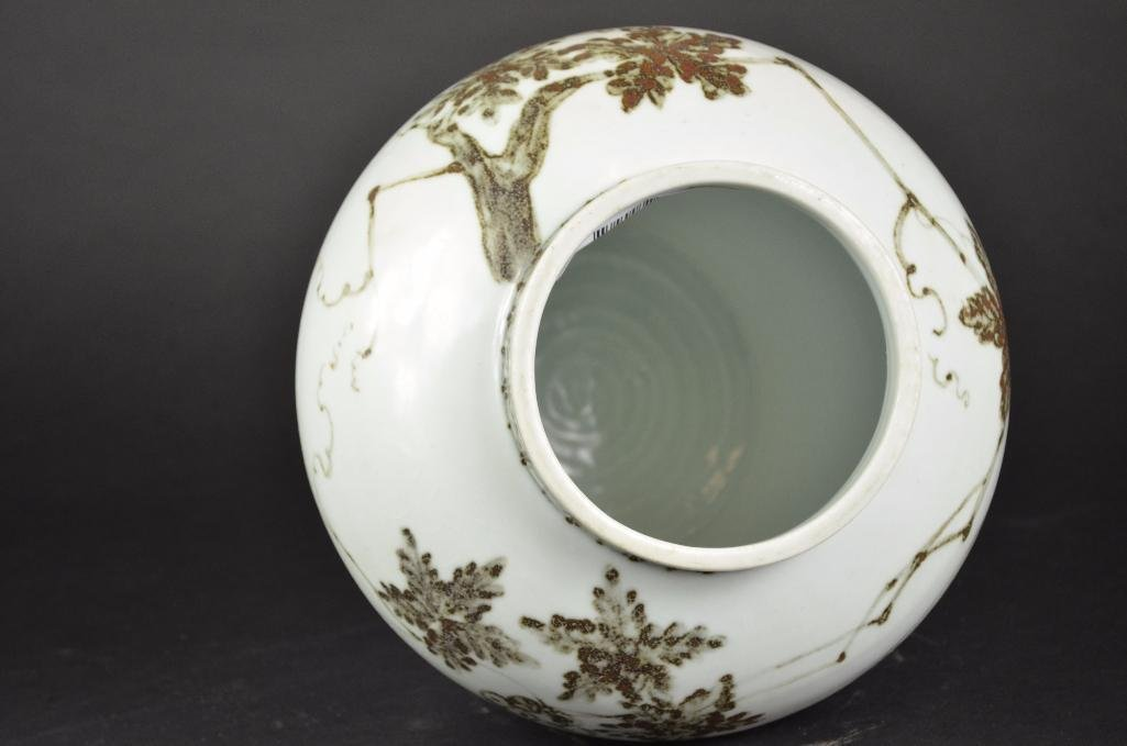 Korean Porcelain Vase - 5