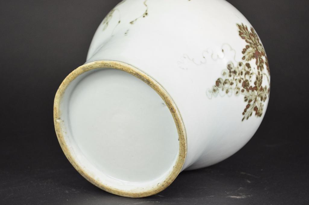 Korean Porcelain Vase - 6
