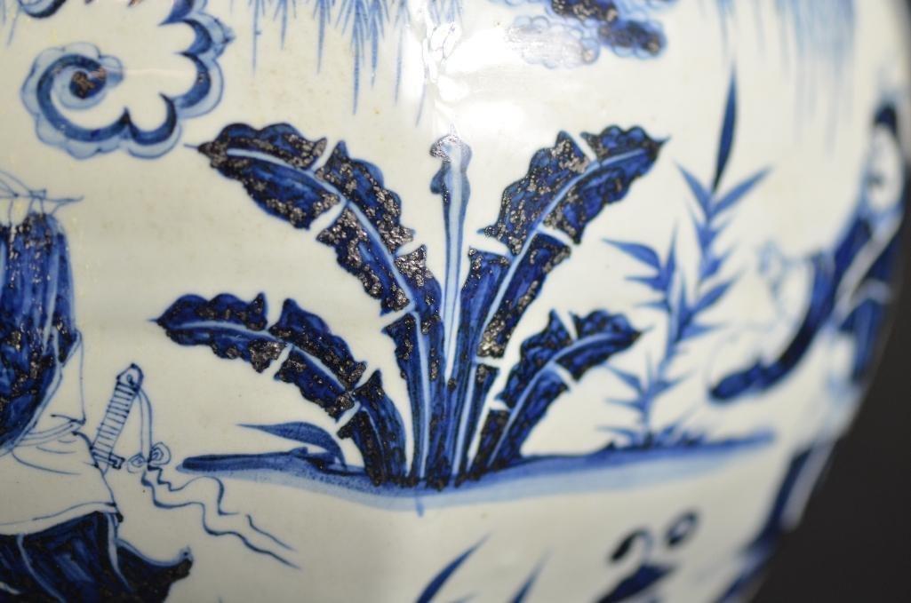 Chinese Blue & White Porcelain Vase - 6