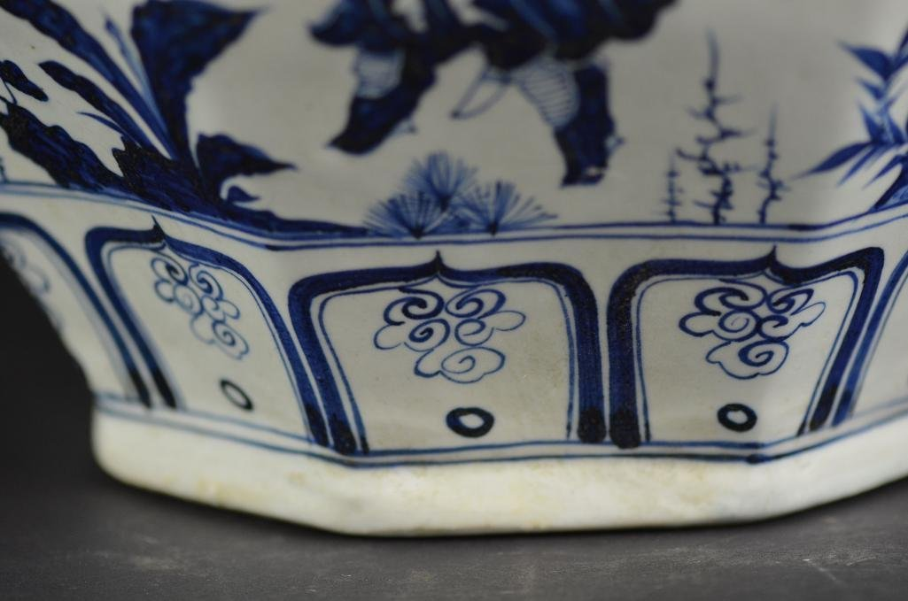 Chinese Blue & White Porcelain Vase - 7