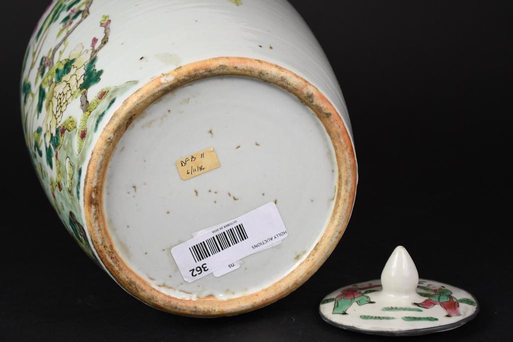 Chinese Famille Rose Porcelain Ginger Jar - 6