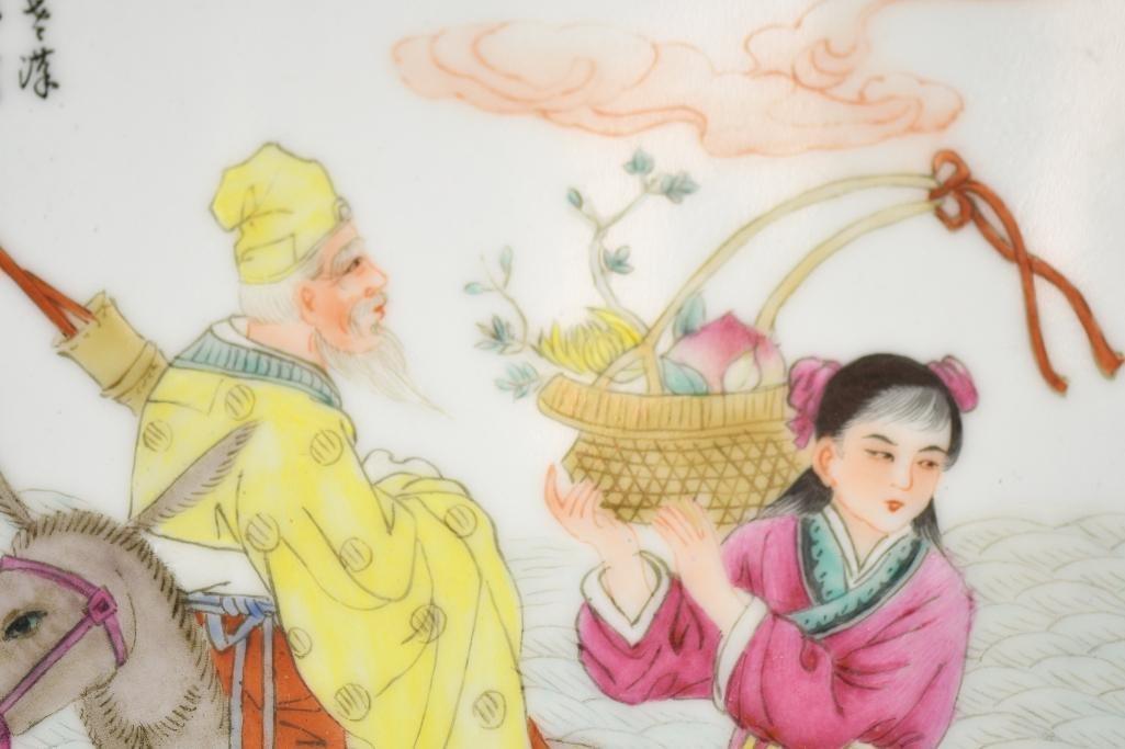 Chinese Famille Rose Porcelain Framed Plaque - 5