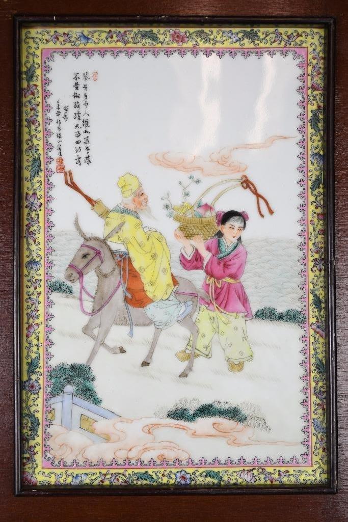 Chinese Famille Rose Porcelain Framed Plaque - 8