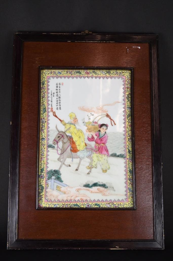 Chinese Famille Rose Porcelain Framed Plaque - 9