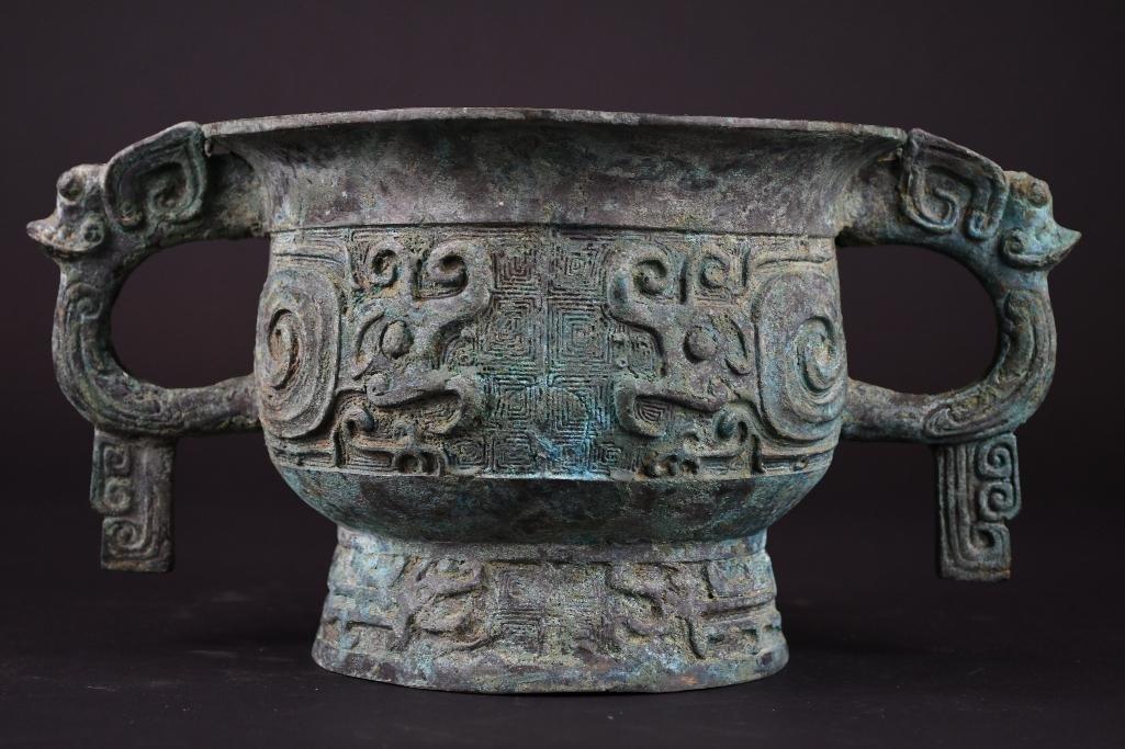 A Bronze Food Vessel, Zuo Bao YiGui, - 10