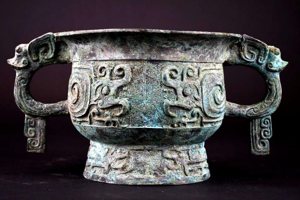 A Bronze Food Vessel, Zuo Bao YiGui,